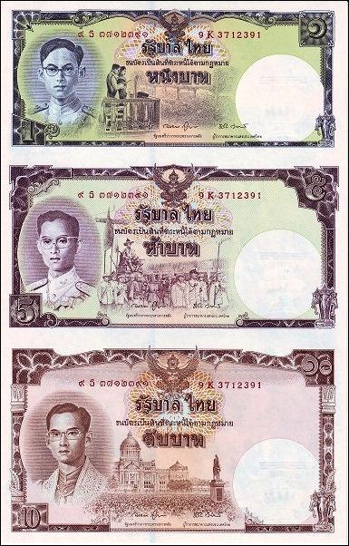 Thailand Banknote P87 10 Baht Sig 57 UNC