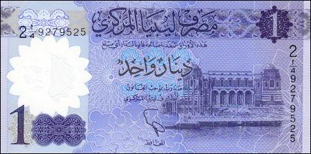 libya new 1 dinar polymer unc