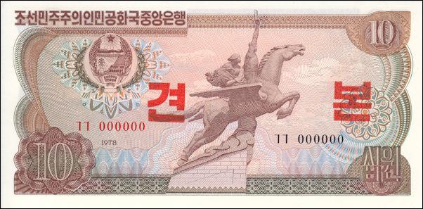 P-20b  banknote  UNC 10 Won 1978