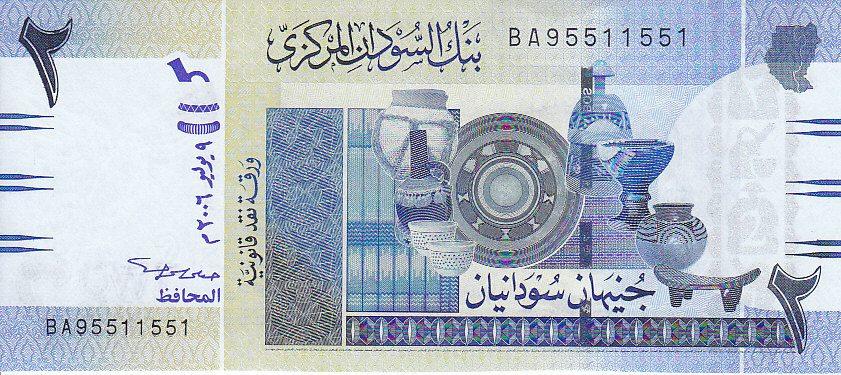 SUDAN 2 POUNDS 2006 P-65 UNC *//*