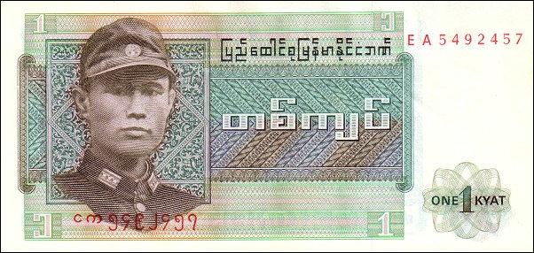 UNC General San Myanmar // Burma 5 Kyat ND P-57 1973