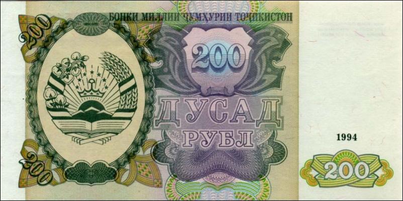 TAJIKISTAN 200 RUBLES UNC 1994 P 7