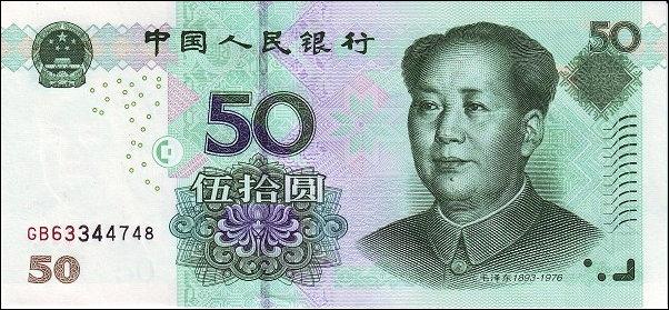 China Paper Money 5 Yuan NEW 1999 Mao Zedong UNC