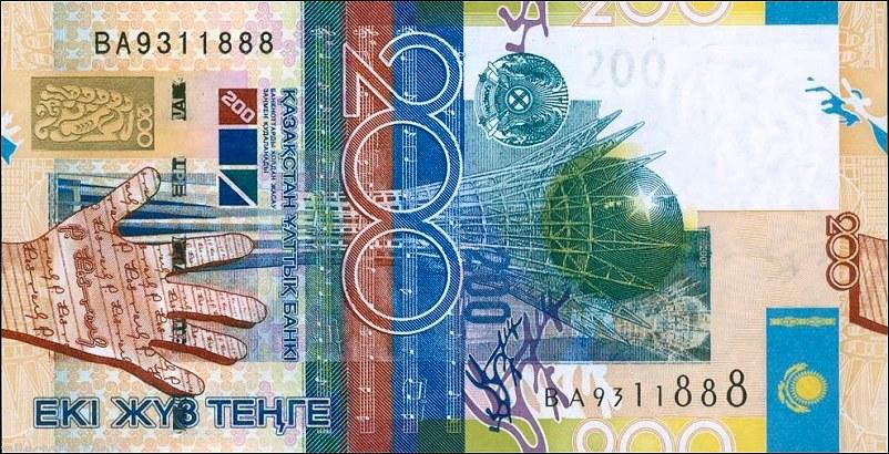 UNC 2006 Kazakhstan Banknote P28 200 Tenge