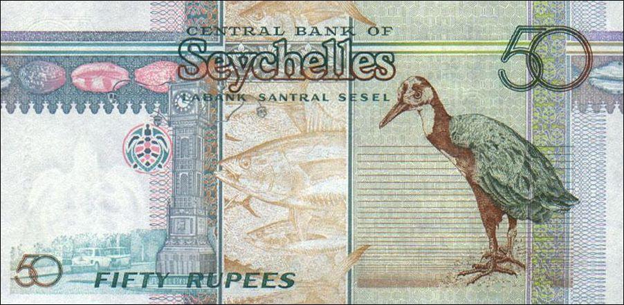 SEYCHELLES 50 RUPEES 1998 P 38 UNC