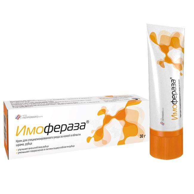 Buy Imoferaza Cream Scar Treatment Order Imoferaza Online