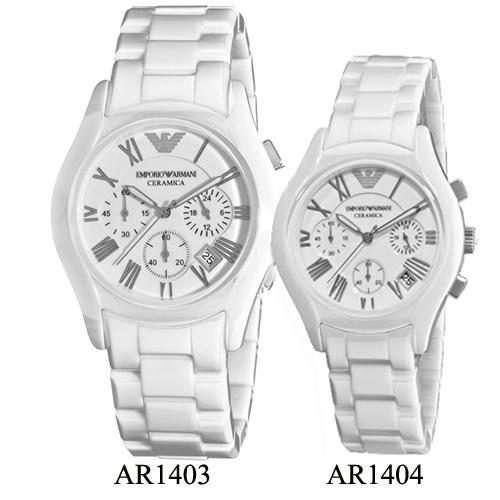 Release-Info zu modisches und attraktives Paket neue Fotos Emporio Armani His & hers Ceramica Watches Set - AR1403 & AR1404