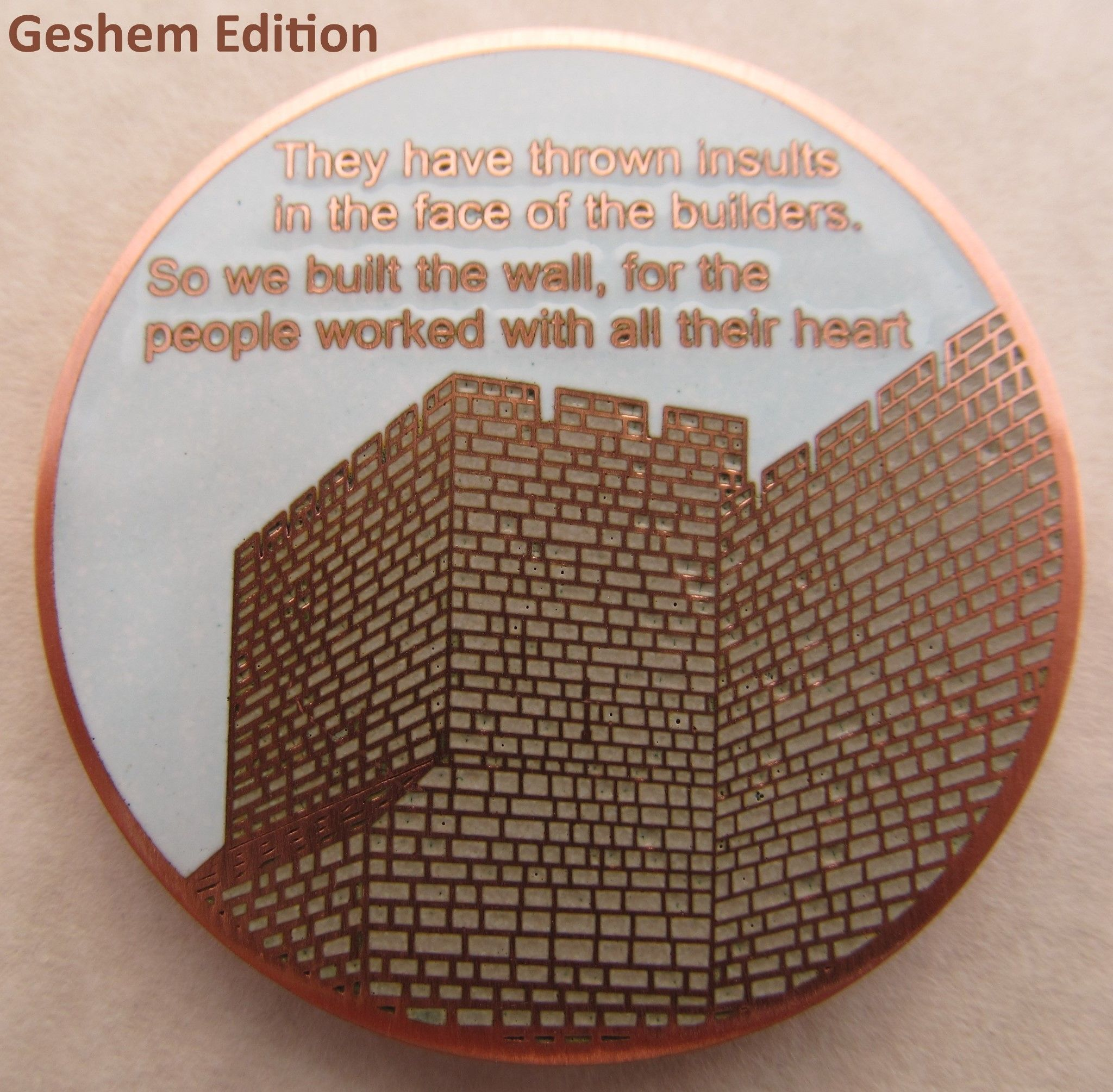 Solomon Edition Limited Edition Bible Nehemiah Geocoin