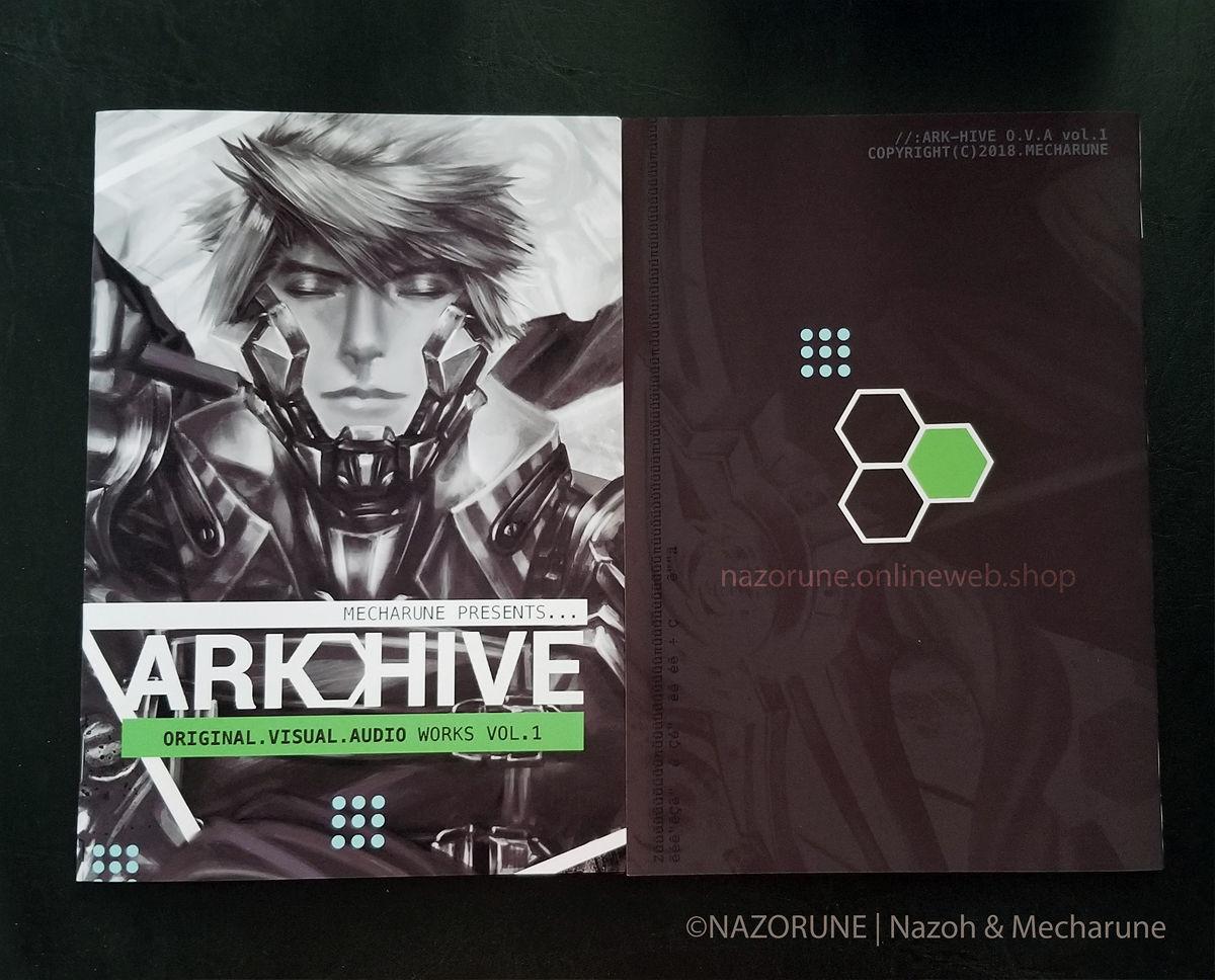 Ark:HIVE