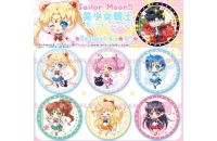 Pack: SAILOR MOON - [7 ..