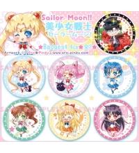 Pack: SAILOR MOON - [7 Badges]