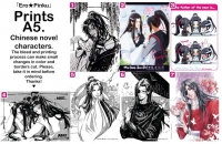Chinese novels [A5]