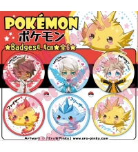 [POKEMON] Pack 6 badges Teams