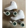 Second Hand Skates and offers