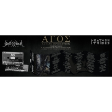 AΓΟΣ - Aonian Invocation
