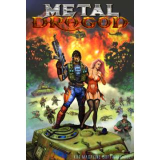 Metal Dragon (MSX with Turbo CPU and v..