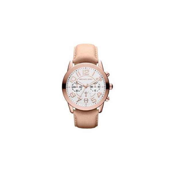 Michael Kors Mercer Chronograph White Ladies Watch MK2283