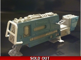 GALAXY SPEEDER (1:12 SCALE)