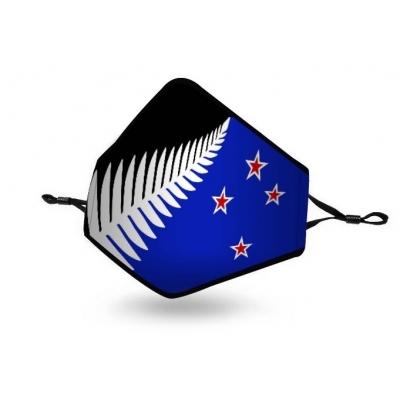 f | SILVER FERN FLAG MASK